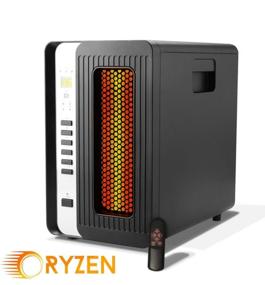 ryzen small infrared heater